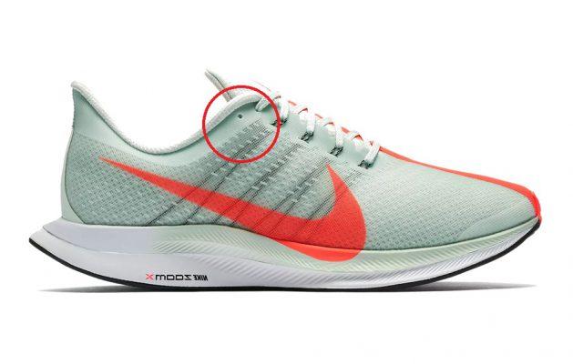 Lỗ xỏ dây phụ của giày thể thao có tác dụng gì?