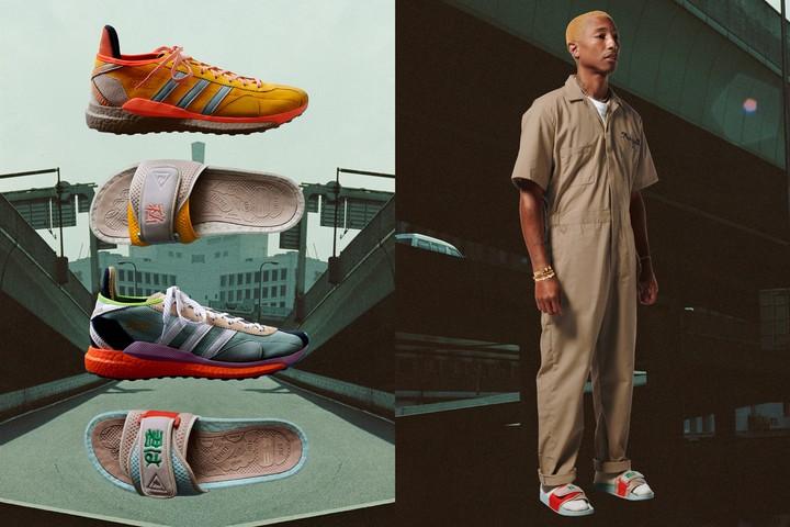 """Pharrell x NIGO x Adidas Originals """"Friendship"""""""