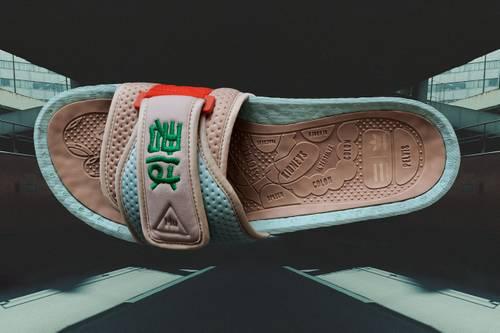 Adidas Originals PW BOOST
